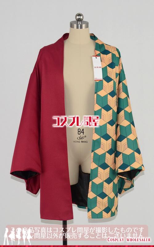 鬼滅の刃 冨岡義勇 羽織のみ コスプレ衣装 フルオーダー [3654]