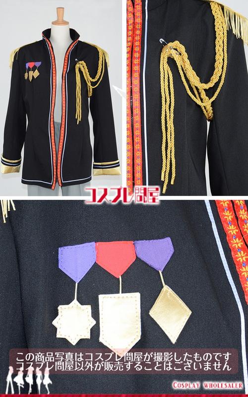 ディズニー アナと雪の女王(アナ雪) エルサとアナのお父さん 王様 コスプレ衣装 フルオーダー [2682]