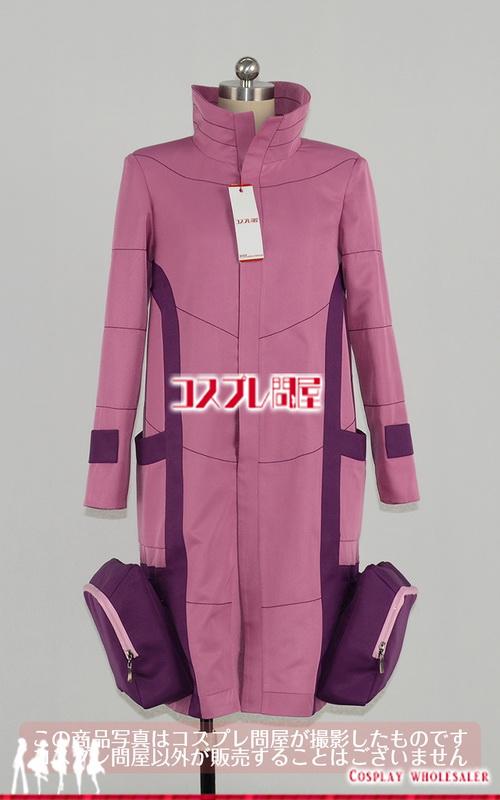 ポケットモンスター ソード・シールド ビート ポーチ付き コスプレ衣装 フルオーダー [3657]