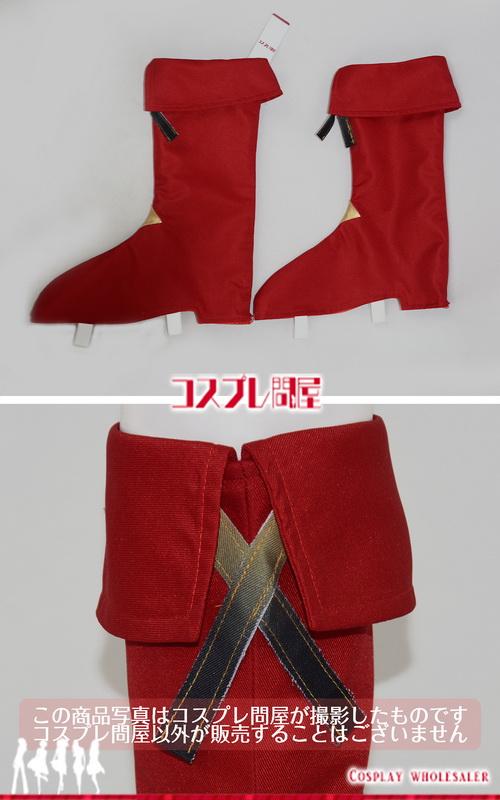 #コンパス 戦闘摂理解析システム ソーン=ユーリエフ カラーバリエーション2 靴下&ブーツカバーのみ コスプレ衣装 フルオーダー [3135B]