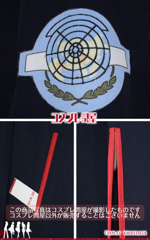 蒼穹のファフナー EXODUS ホライズンンコート コスプレ衣装 フルオーダー [3716]