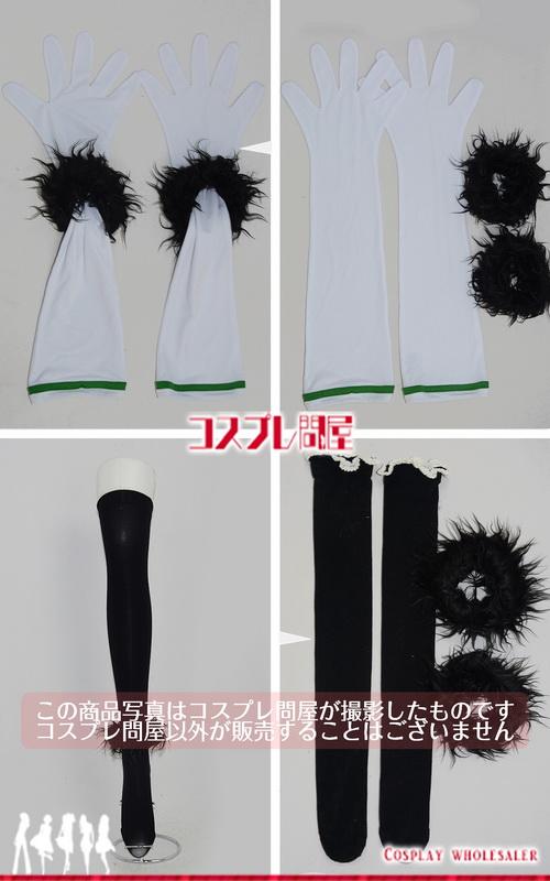 バーチャルYouTuber 花畑チャイカ 手袋&靴下付き コスプレ衣装 フルオーダー [3660]