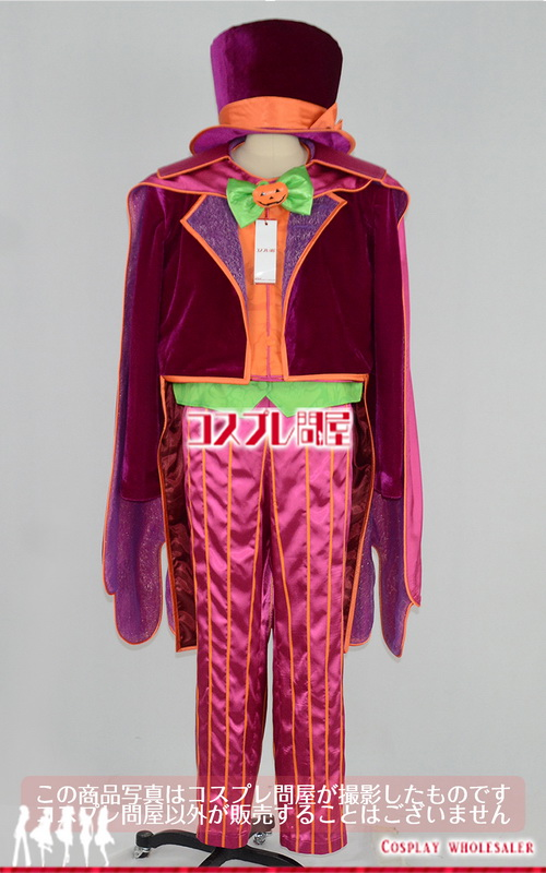 香港ディズニーランド ホーンテッド・ハロウィーン ミッキー 帽子付き レプリカ衣装 フルオーダー [3443]