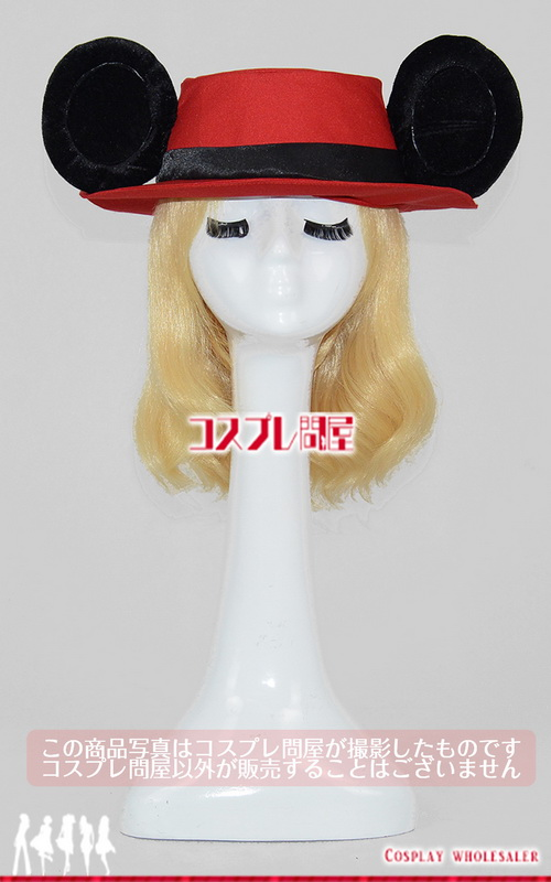 東京ディズニーランド(TDL) ミッキー&カンパニー ミッキー 耳付き帽子