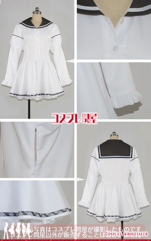 DRACU-RIOT!(ドラクリオット)一年生 ワンピースセーラー服 コスプレ衣装 フルオーダー [3587-2]