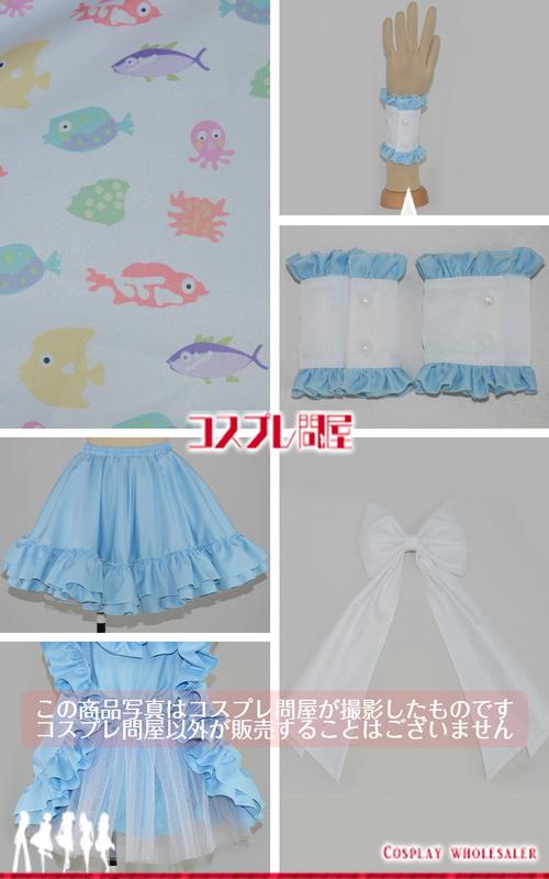 Tokyo 7th シスターズ(ナナシス) 晴海サワラ セカイのヒミツ コスプレ衣装 フルオーダー [3642]