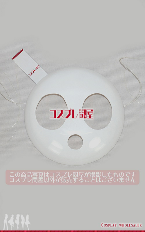 ポケットモンスター ソード・シールド オニオン 仮面のみ コスプレ衣装 フルオーダー [3665]