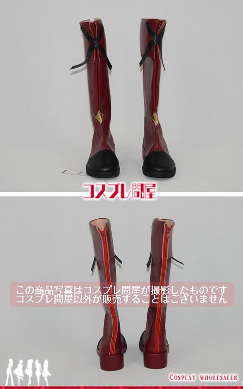 #コンパス 戦闘摂理解析システム ソーン=ユーリエフ カラーバリエーション2 靴・ブーツのみ コスプレ衣装 フルオーダー [3135B]