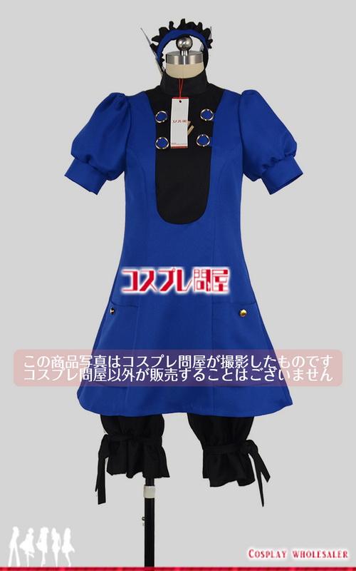 ペルソナ5(PERSONA5・P5) ラヴェンツァ 手袋付き コスプレ衣装 フルオーダー [3683]