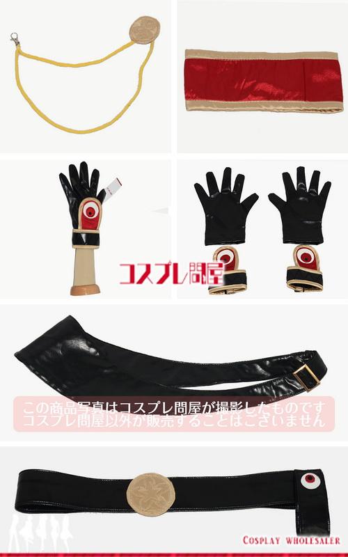 #コンパス 戦闘摂理解析システム 桜華忠臣 修正版 手袋付き コスプレ衣装 フルオーダー [3128C]