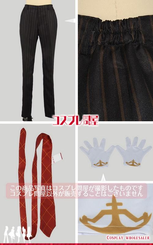 第五人格 納棺師 命の翻弄者 手袋付き コスプレ衣装 フルオーダー [3673]
