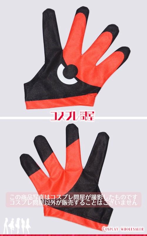 ポケットモンスター ソード・シールド カブ 手袋のみ コスプレ衣装 フルオーダー [3627]