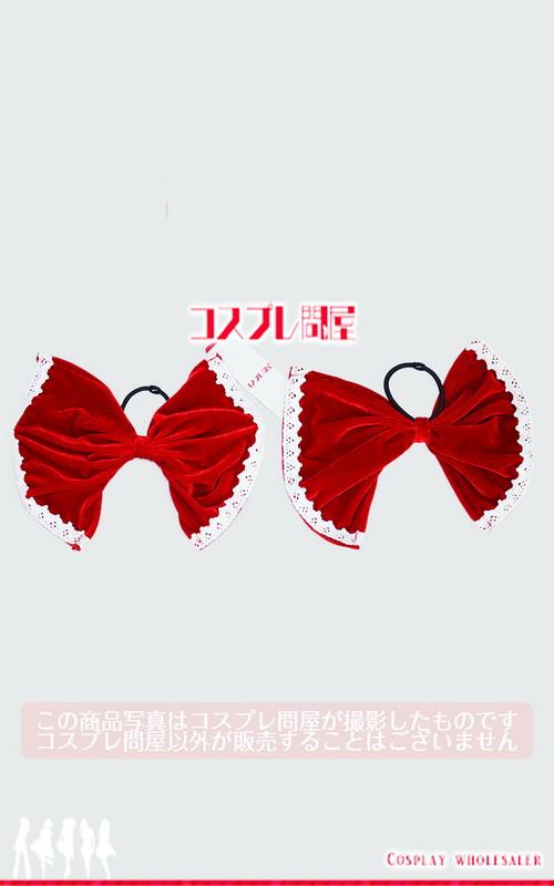 バーチャルYouTuber 宝鐘マリン 髪飾りのみ コスプレ衣装 フルオーダー [4104]