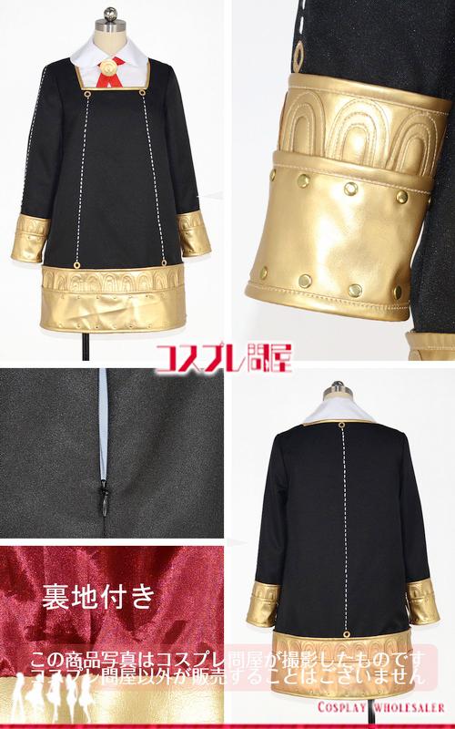 SPY×FAMILY(スパイファミリー) アーニャ 髪飾り付き コスプレ衣装 フルオーダー [3743]