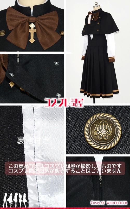 デスティニーチャイルド(デスチャ) バートリー 花園小夜子 コスプレ衣装 フルオーダー [3751]