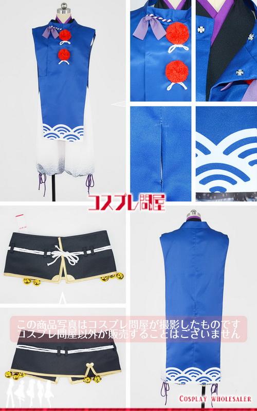 剣が刻 繋々 戦闘服 尻尾付き コスプレ衣装 フルオーダー [4101]