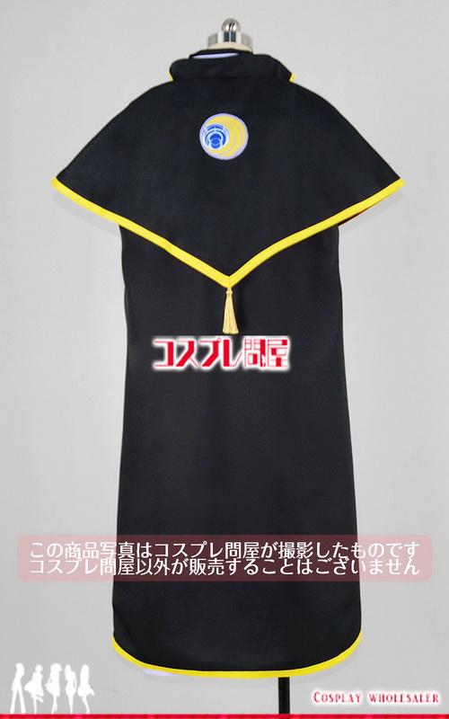 遊☆戯☆王SEVENS 蒼月学人 和装 コスプレ衣装 フルオーダー [4210]