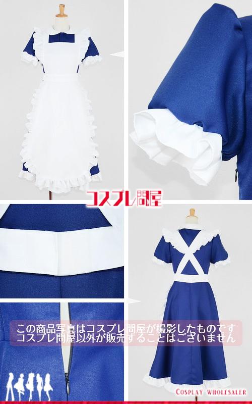 えいがのおそ松さん 十四松 メイド服 コスプレ衣装 フルオーダー [4072-2]