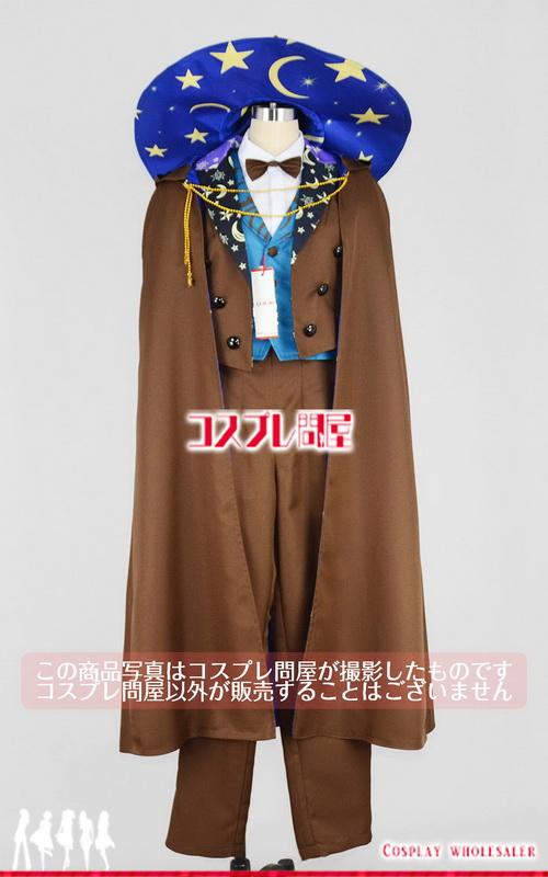 魔法使いの約束 ムル 手袋付き コスプレ衣装 フルオーダー [4124]