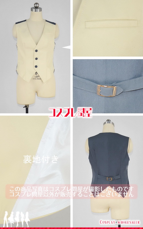 TIGER & BUNNY 鏑木・T・虎徹 ベスト・ネクタイ・帽子 コスプレ衣装 フルオーダー [4252]