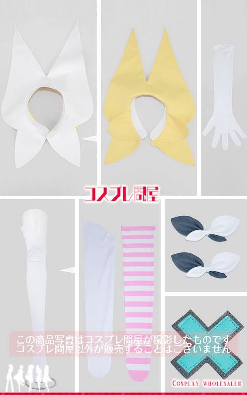 プロジェクトセカイ(プロセカ) 鳳えむ レッツ作戦会議! 特訓後 手袋&靴下付き コスプレ衣装 フルオーダー [4254]