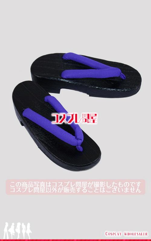 ポケットモンスター(ポケモン) エリカ 草履 コスプレ衣装 フルオーダー [4373]