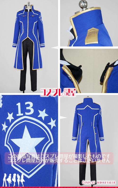 ワールドエンドヒーローズ 白星第一学園 戦闘服 マフラー付き コスプレ衣装 フルオーダー [D4333]