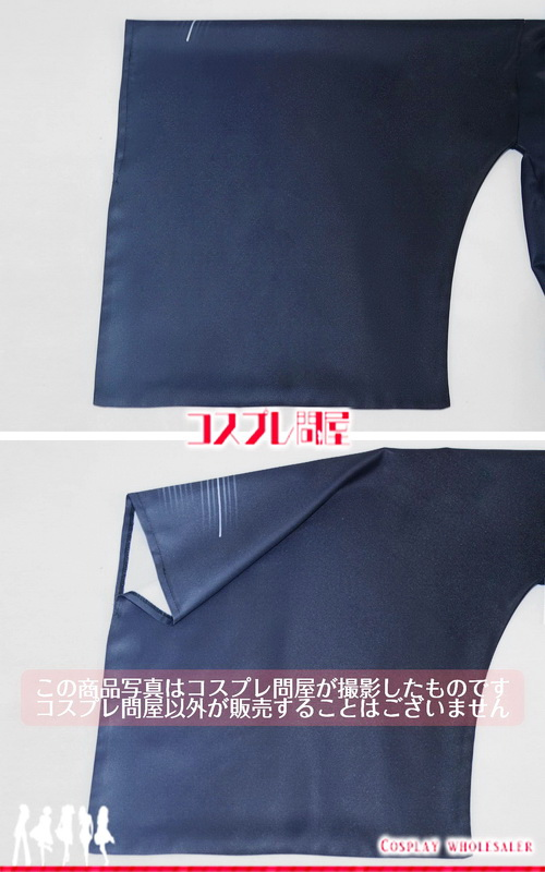 刀剣乱舞(とうらぶ) 源清麿 軽装 インナー&首飾り付き コスプレ衣装 フルオーダー [D4325]