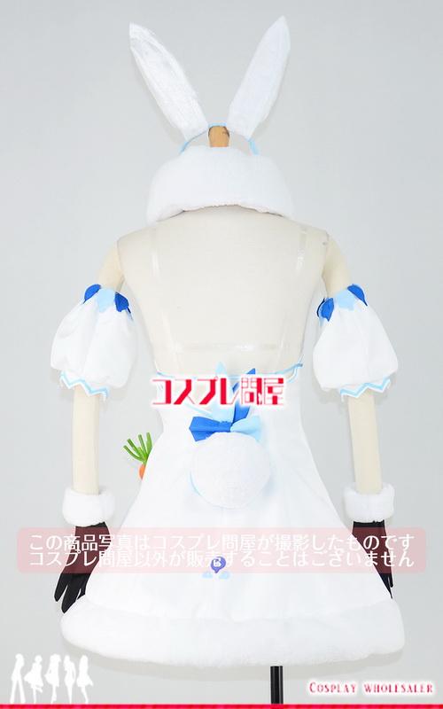 バーチャルYouTuber 兎田ぺこら 人参の飾り付き コスプレ衣装 フルオーダー [4175]