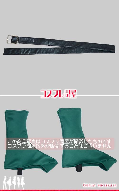 未来少年コナン モンスリー 手袋&ブーツカバー付き コスプレ衣装 フルオーダー [4363]