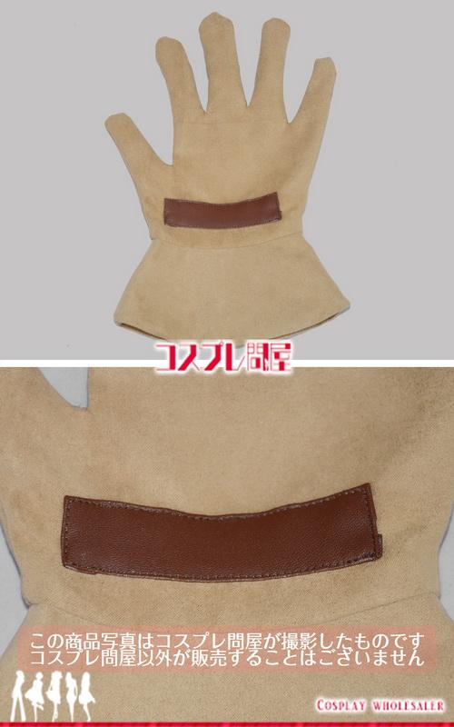 APEX ランパート 手袋付き コスプレ衣装 フルオーダー [D4309]