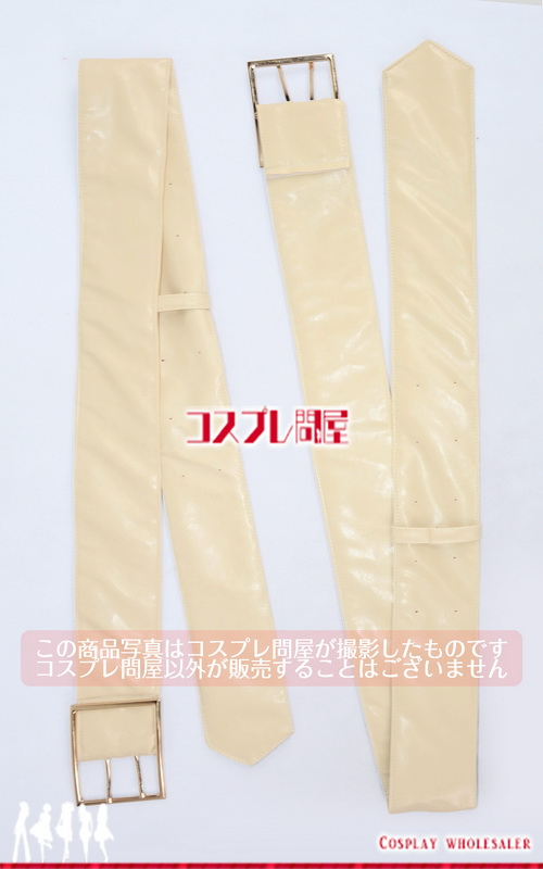 Dr.STONE(ドクターストーン) 七海龍水 コスプレ衣装 フルオーダー [4430]