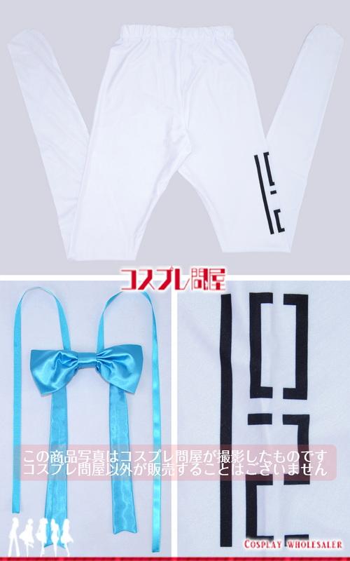 ブルーアーカイブ -Blue Archive-(ブルアカ) 角楯カリン タイツ付き コスプレ衣装 フルオーダー [4555]