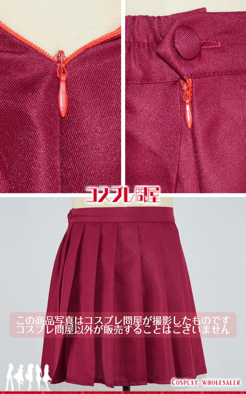 アサルトリリィ 松永遊糸 コスプレ衣装 フルオーダー [4528]
