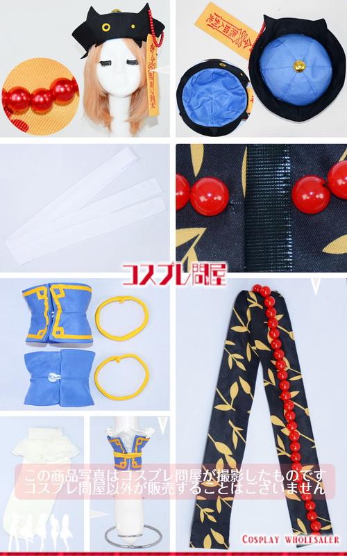 バーチャルYouTuber 笹木咲 キョンシー 帽子付き コスプレ衣装 フルオーダー [D4481]