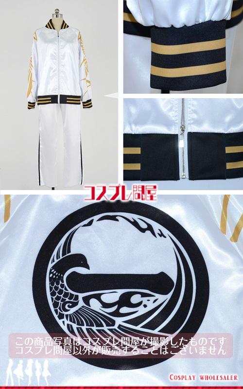 刀剣乱舞(とうらぶ) 山鳥毛 内番 コスプレ衣装 フルオーダー [4588]
