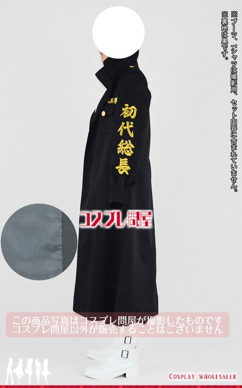 東京卍リベンジャーズ 佐野万次郎 特攻服 コスプレ衣装 フルオーダー [4683] ※既成サイズのみ製作可能な作品です