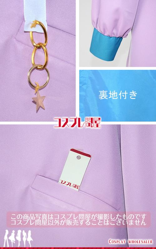 バーチャルYouTuber 成瀬鳴 コスプレ衣装 フルオーダー [4623]